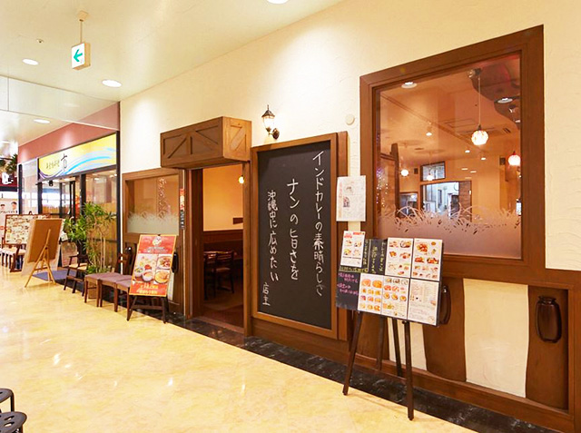 CORE CURRY コアカレー 那覇店
